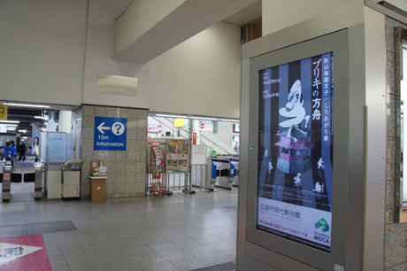 hiroshima2011_01.jpg