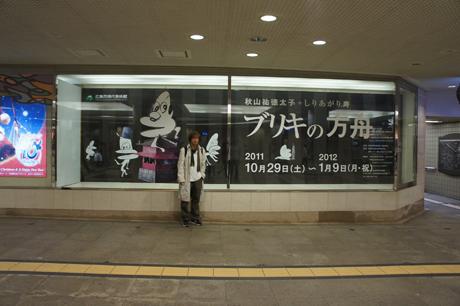 hiroshima2011_02.jpg