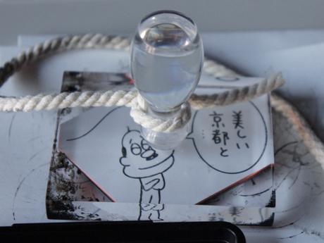 kanhikari2011_06.jpg