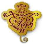 sarufes11_logo.jpg