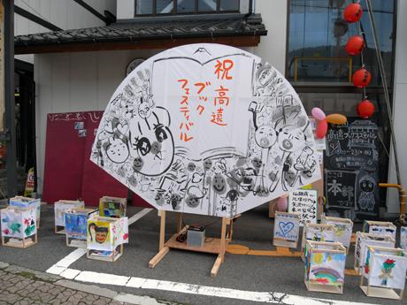 takato_4.jpg