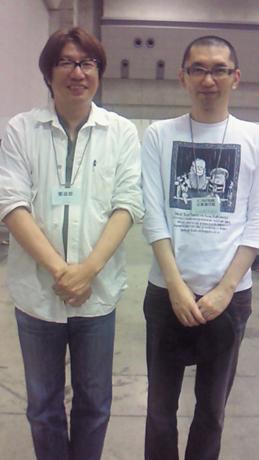 toranosuke.jpg