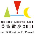 RokkoMeetsArt.jpg