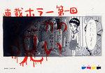 nanika_postcard.jpg