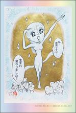 daimaru_shinsaibashi.jpg