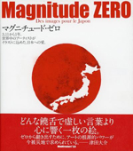 magzero.jpg