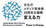 media_festival_2016.jpg