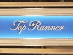 toprunner_logo.jpg